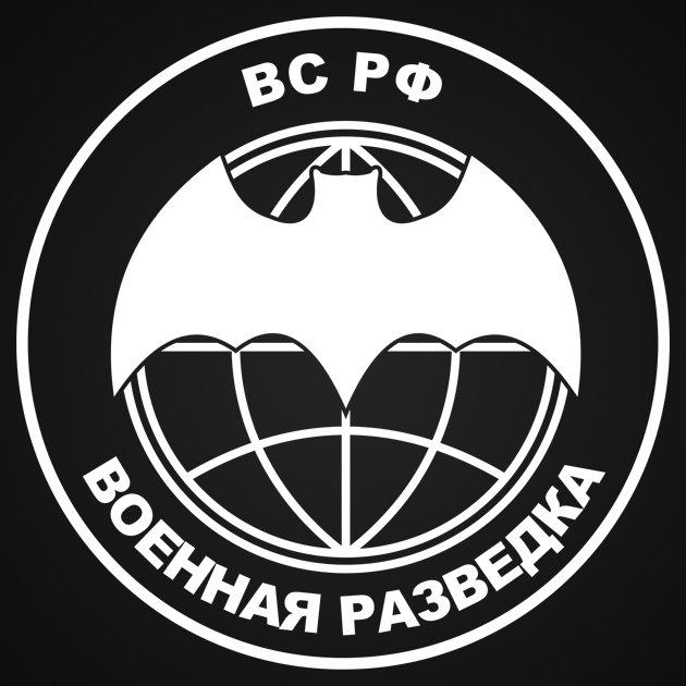символ разведки картинки течение сериала